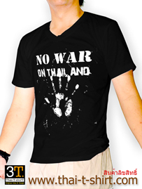 NO WAR ON THAILAND